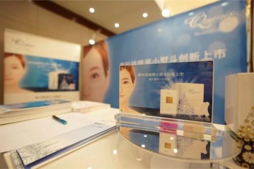 Quanis:中国女性心中的顶流微针眼膜、主流皮肤科医生的口碑之选!