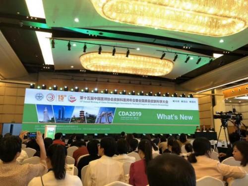 Quanis:中國女性心中的頂流微針眼膜、主流皮膚科醫生的口碑之選!