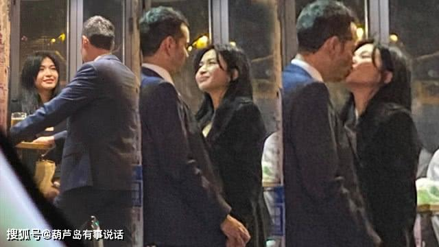 涉酒驾TVB女艺人戒酒失败 疑有男友却酒后与外籍男士街头热吻