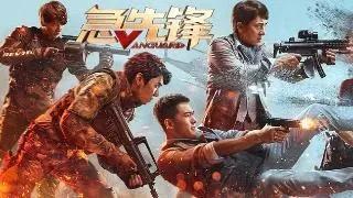 成龙打造春节档唯一动作片《急先锋》,杨洋、艾伦能否挑起大梁?