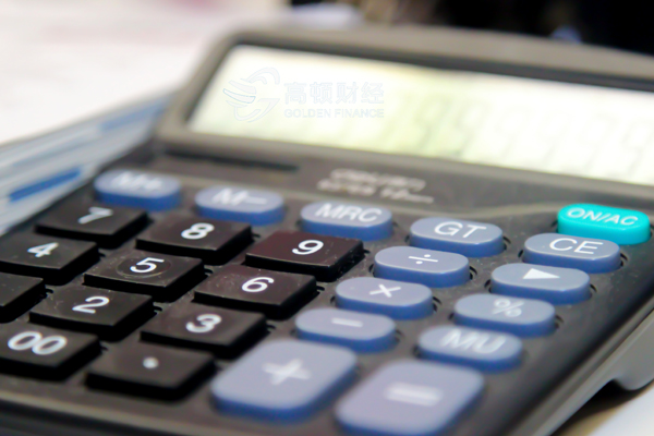 小公司常见会计分录百科!大部分会计都需要!