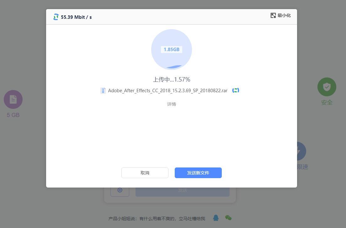 软件库乔合分享一款免费不限速的网盘 文叔叔