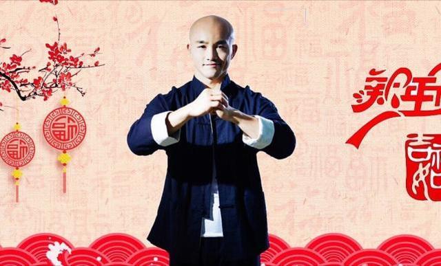 武僧一龙过春节心情大好,团队:被老板的50多个红包雨砸晕了