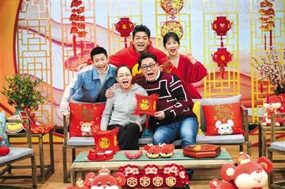 今年北京卫视春晚贡献诸多历史同框
