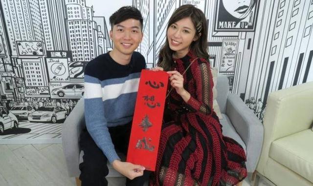 香港女演员节目上为男主持挑选红内裤 直言自己买过但发觉难搭配