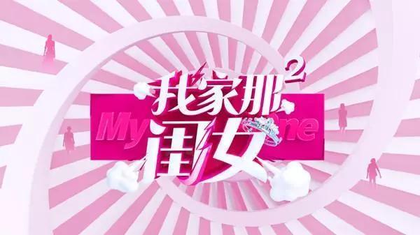 湖南卫视、浙江卫视热门综艺将开播,治疗暑期剧荒,还得靠他们