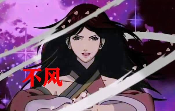 ✔️[動漫資訊新聞]原創             火影忍者中容易被遺忘嘅5位索女,最後一位實至名 ...