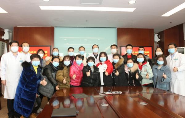 内蒙古自治区人民医院援助武汉医疗队誓师出发