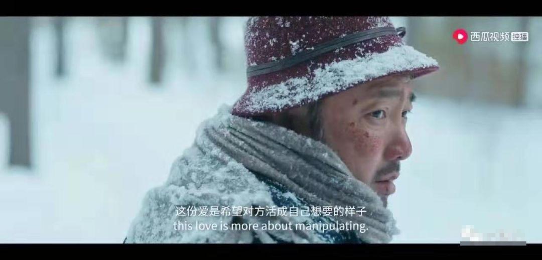 徐峥被《囧妈》逼哭:为什么我们满嘴是爱,却面目狰狞?