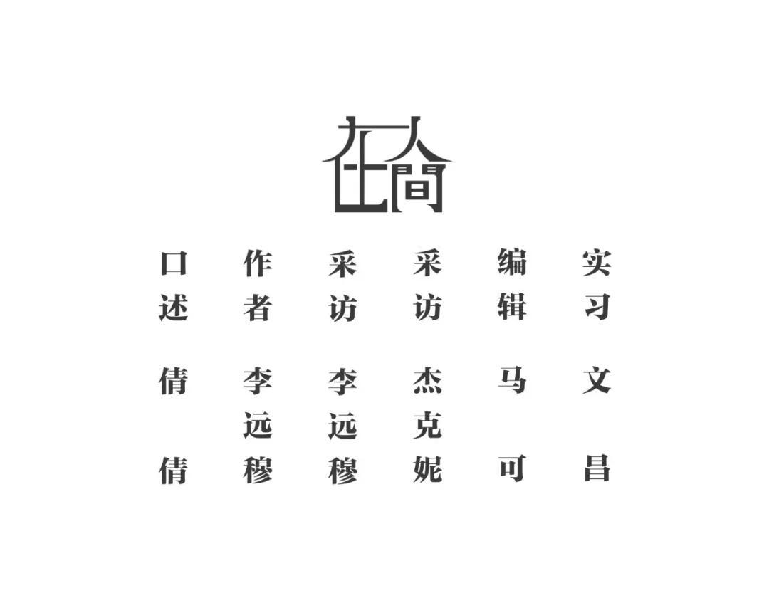 肺炎瘟疫带来的生死离别   妈妈在武汉隔离病房去世
