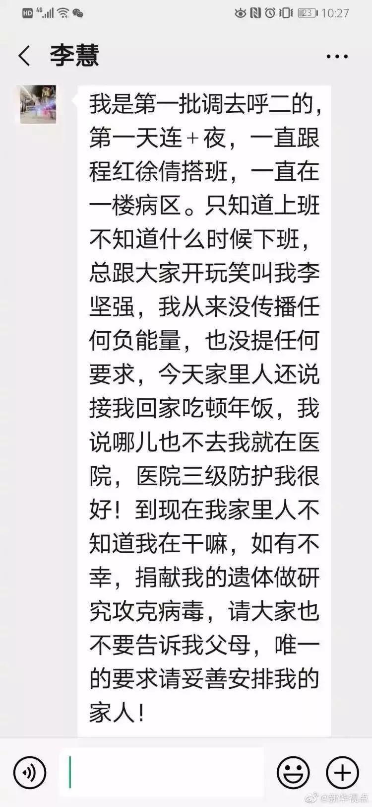 武汉封城第7天,钟南山哭了:这世上,哪有什么英雄!
