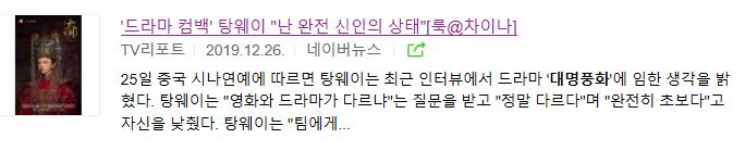 引进韩国却被骂上热搜!从万众期待到全民吐槽,网友:自杀式文化输出
