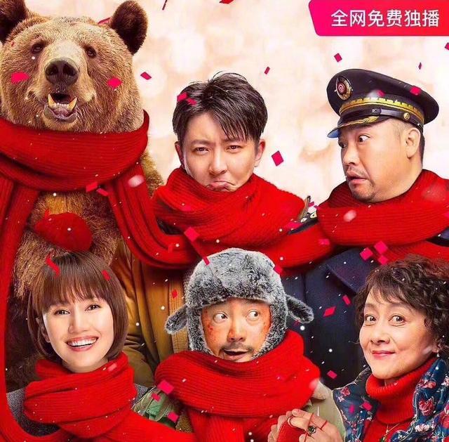 《囧妈》免费上线,获导演与院线多方施压,徐峥首次回应争议