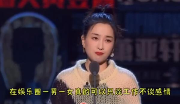 马苏首次上节目回应李小璐事件,吐槽遭对方欺骗,才被啪啪打脸