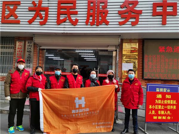 黄手环行动蚌埠合作团队的志愿者参与社区执勤任务