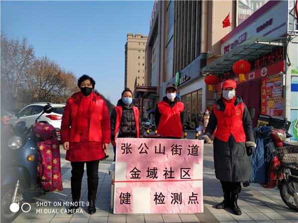 金域社区志愿者积极参与社区执勤开展劝导宣传工作