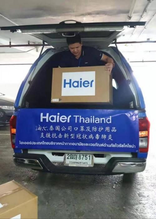 首批50万美元防疫物资从海尔国外各公司发往中国