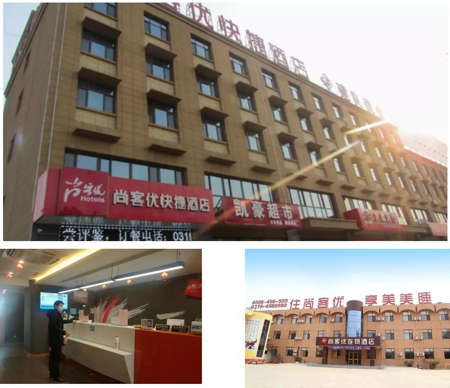急速驰援冀南!尚客优新增3家定点酒店,为前线英雄提供安心住宿