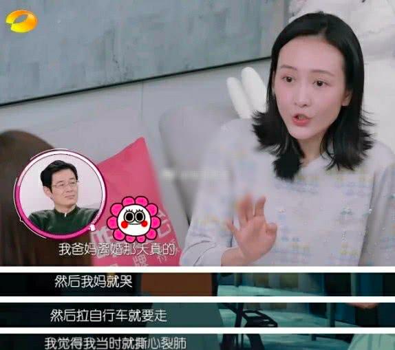 """王鸥倪妮交流""""中年危机"""":男演员还能谈恋爱,而女演员只能演妈妈!"""