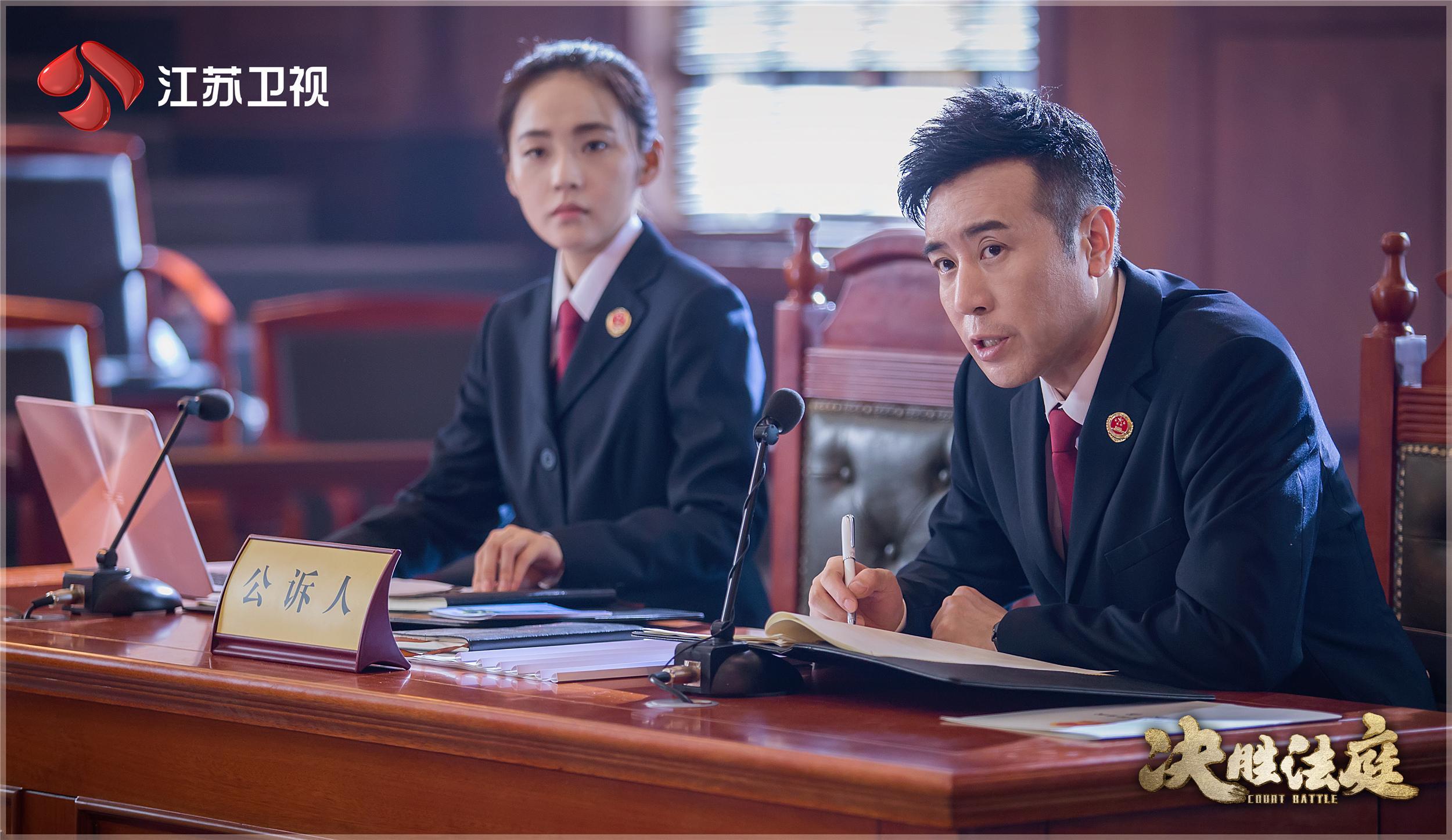 《決勝法庭》今晚開播,于和偉領銜眾實力派演員詮釋檢察官風采