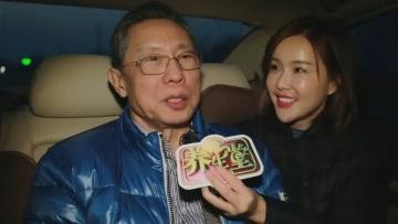 養生堂》女主持人采訪鐘南山遭網友吐槽:嬉皮笑臉,不戴口罩