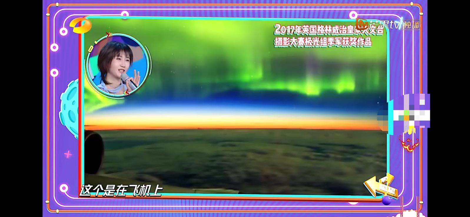 女嘉宾将《天天向上》说成《快乐大本营》,汪涵王一博都不淡定了