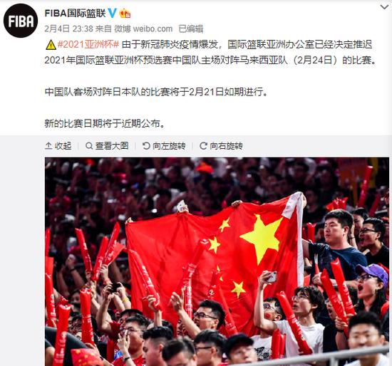 FIBA:因肺炎疫情 亚洲杯预选赛中国主场比赛推迟