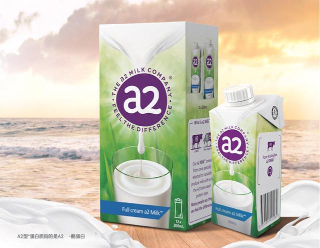 a2不断丰富产品矩阵,满足消费者更多生活场景所需