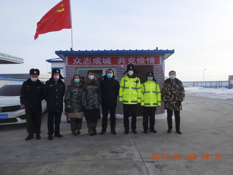 黑龙江省克东县党政机关各界众志成城抗击疫情