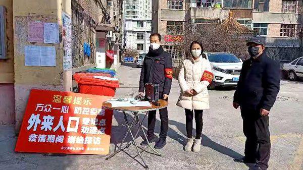积极投生抗击疫情的社区党委书记李虎同志
