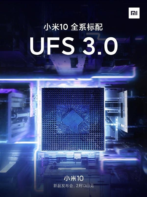 小米10发布会定了!骁龙865、LPDDR5内存+UFS 3.0闪存的照片 - 2