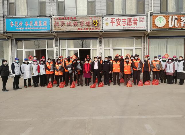 山东莒县聚善德志愿者联合会为疫情一线环卫工人送温暖