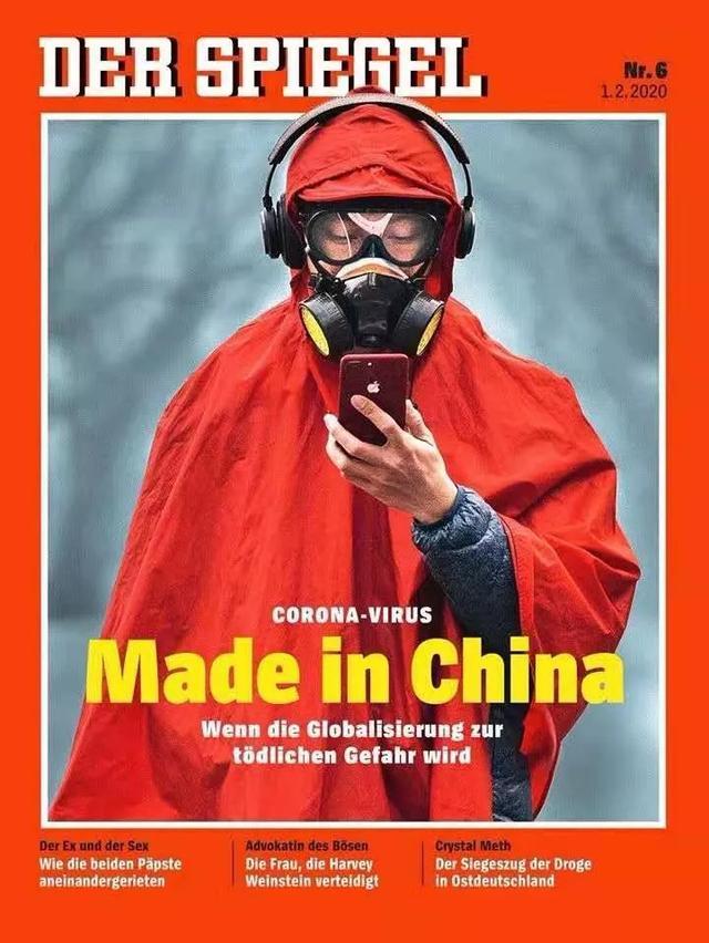 美国人发长文质问西媒:当年美国H1N1疫情暴发,谁反美了?