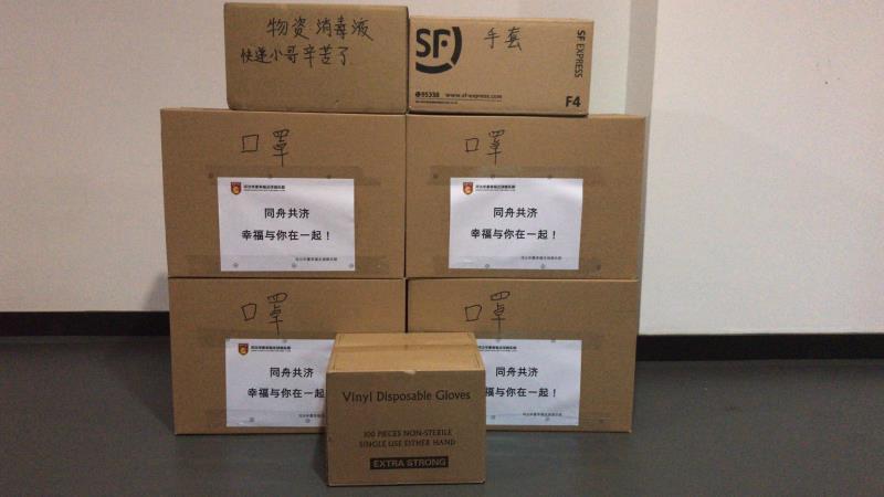华夏幸福向疫区捐2100万 同时为员工购买防控用品