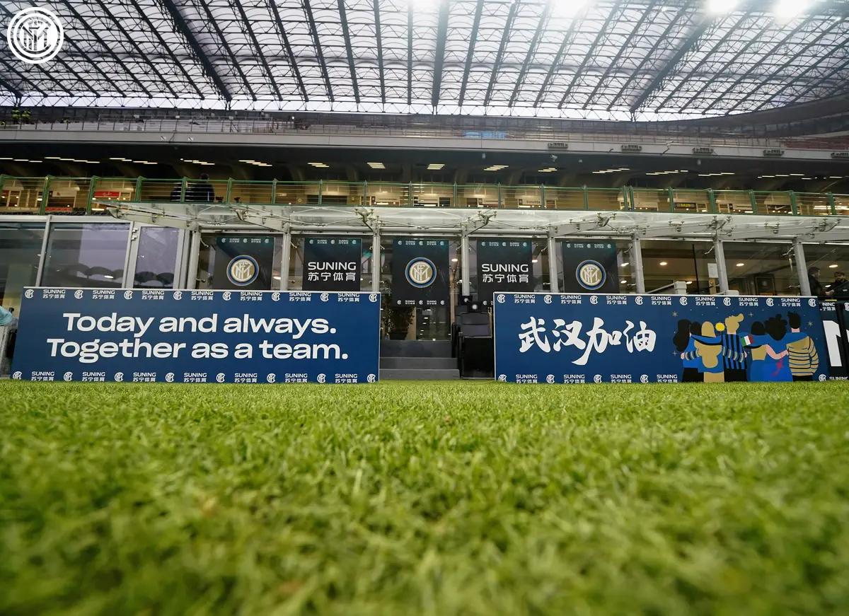 国米俱乐部为武汉加油 德比赛场中标语随处可见