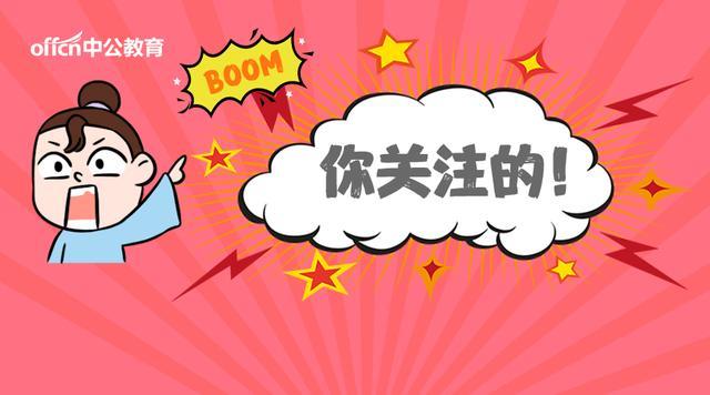 2020关于滁州公交恢复运营的通知相关的图片
