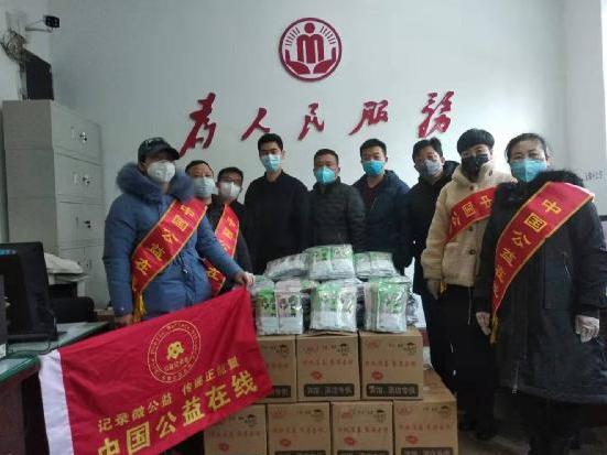 农工党原平市支部携手公益在线原平爱心站捐物助力疫情防控
