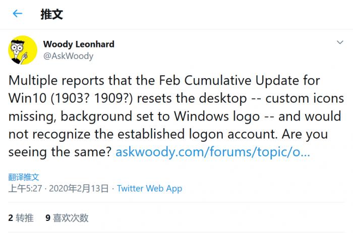 Win10用户再遇问题更新:桌面文件被隐藏 账户文件丢失的照片 - 2