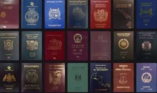 有钱人爱买这种护照 人手一本 | 移民分享
