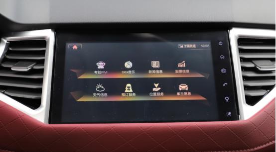 开年销量开门红 新哈弗H6 Coupe智联版飞的更高!