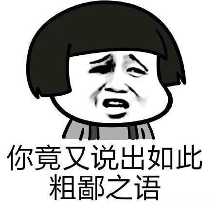 itotii爆笑:表弟陪女友逛街竟然晕倒了,在医院里,他女友惊魂未定地说