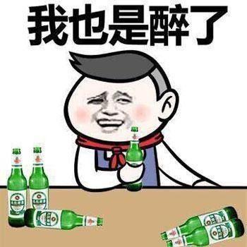 itotii笑话段子:今天收拾屋子的时候,在男朋友的鞋子里面发现了私房钱