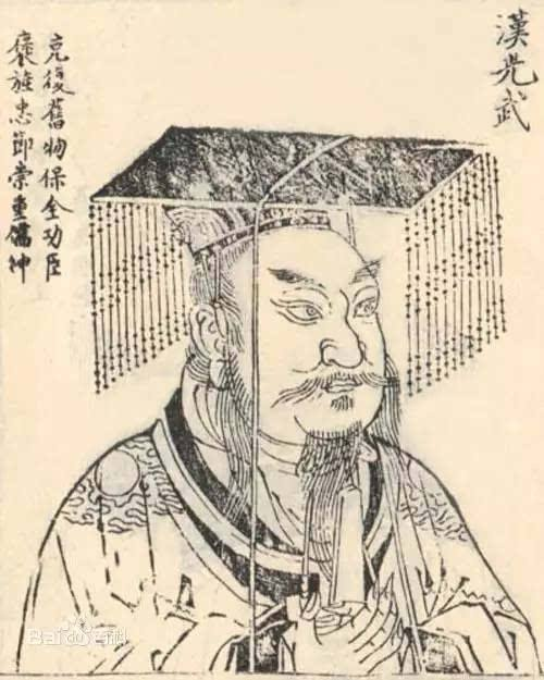 东汉开国皇帝刘秀,一生最爱的人,不是发妻阴丽华,也不是郭圣通