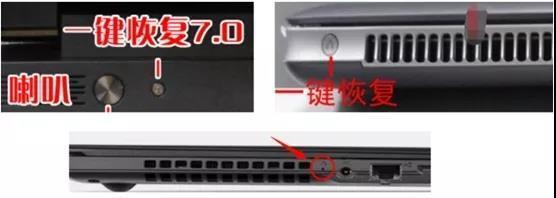 保姆级重装教程 联想发布Win10原厂镜像工具的照片 - 8