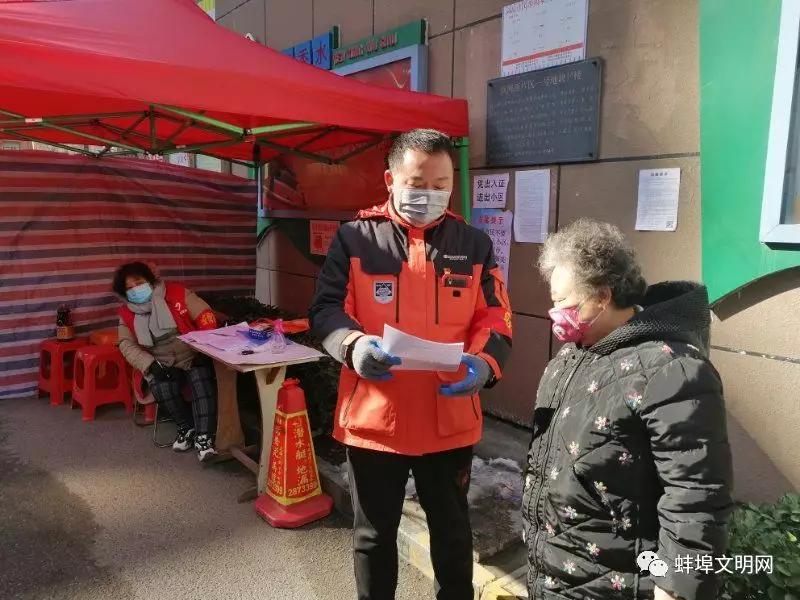 安徽蚌埠:社区群众人人参战,共筑抗击疫情铜墙铁壁