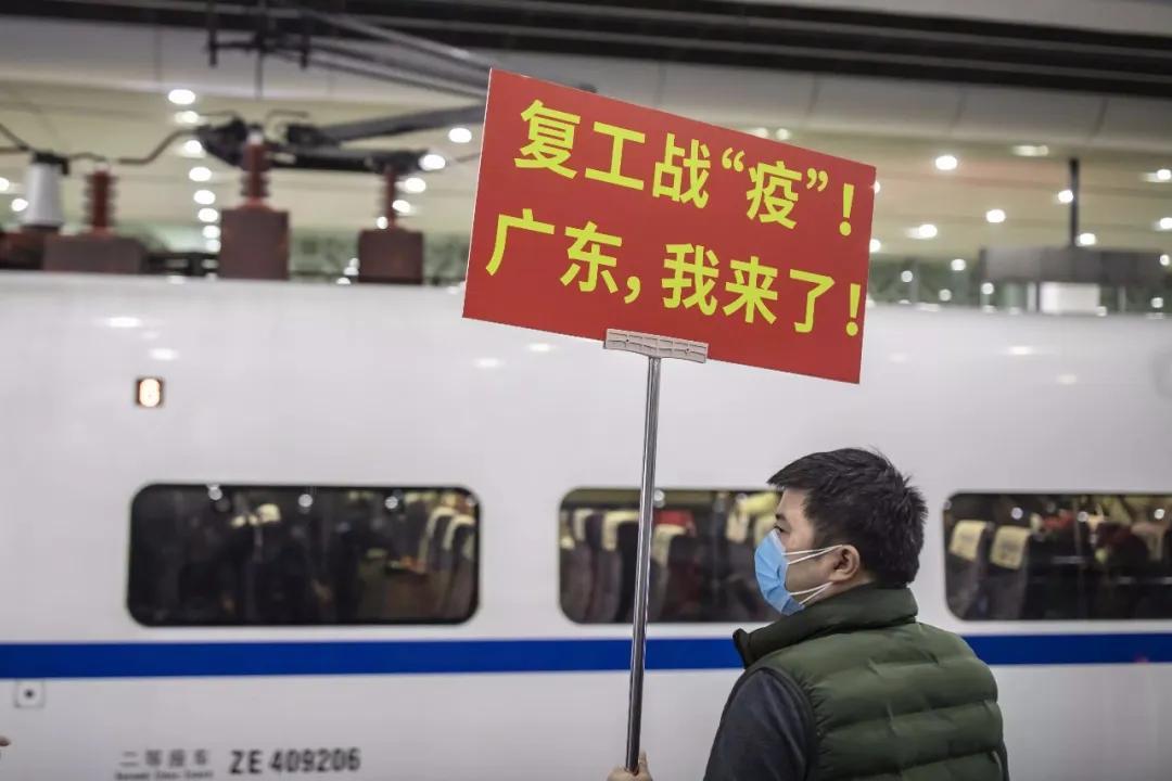 """广东""""战疫""""的启示"""