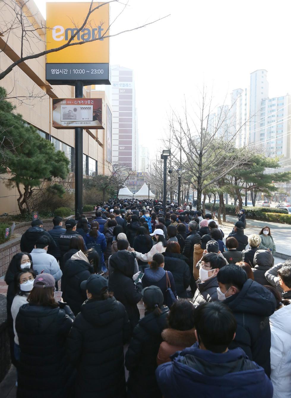 韩国明日起限制口罩出口 韩国肺炎最新消息