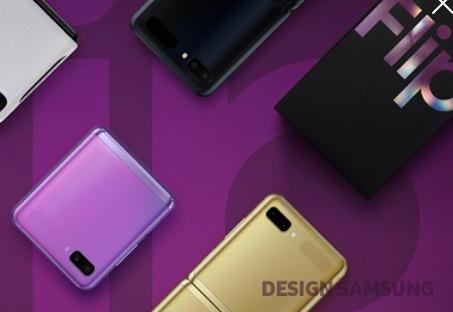时尚潮流单品 三星Galaxy Z Flip折叠屏惊艳众人