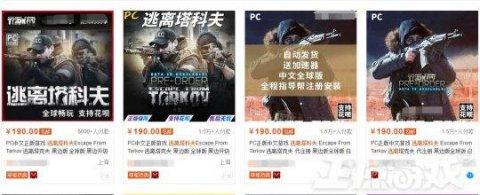 [遊戲 網頁遊戲新聞]丟人丟到國外去了!呢遊戲因中國玩家開掛太多,被外國玩家求鎖國 ...