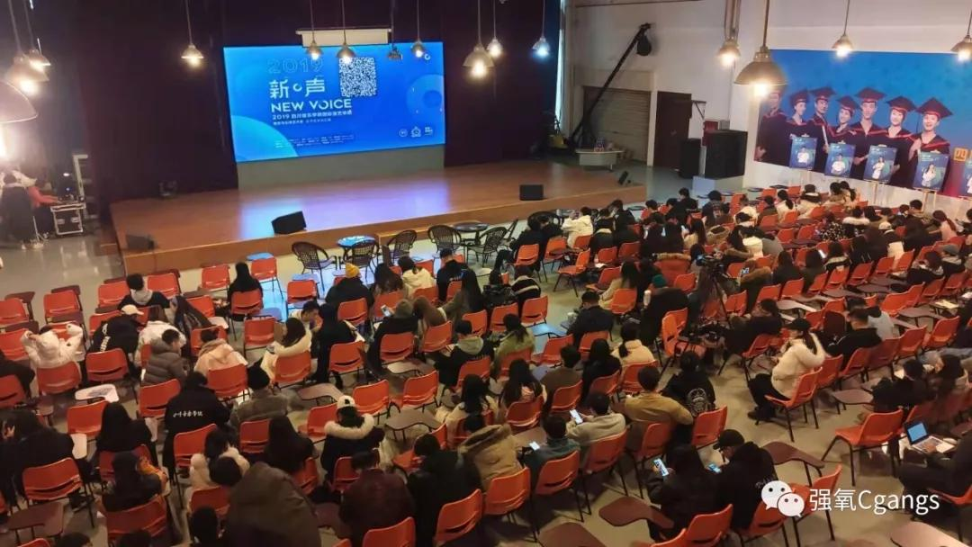 Cgangs Livestudio助力川音国际演艺学院播音与主持艺术系2019-2020尖子生汇报演出直播